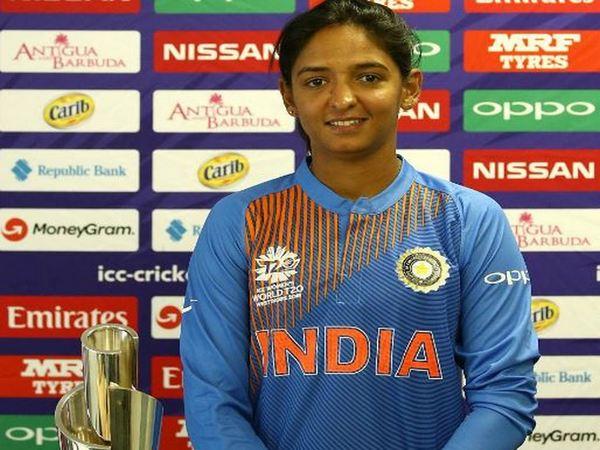 India skipper Harmanpreet Kaur