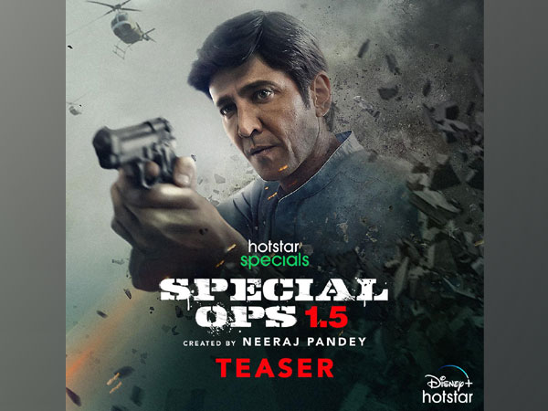 Poster of 'Special Ops 1.5' (Image source: Instagram)