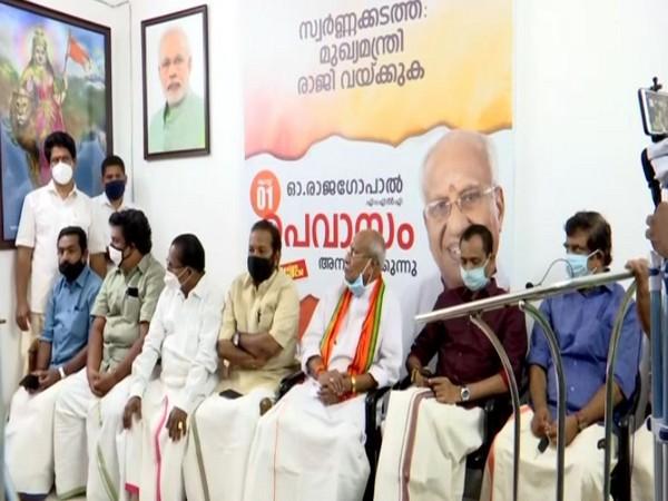 BJP on Saturday launched 'satyagraha' demanding the resignation of Kerala CM. (Photo/ANI)