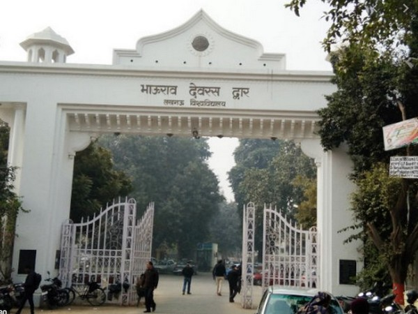 Visual of University of Lucknow (Photo/ANI)
