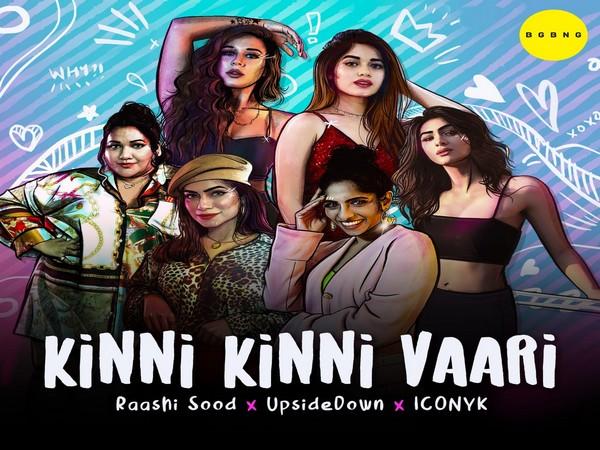 Poster of 'Kinni Kinni Vaari' song