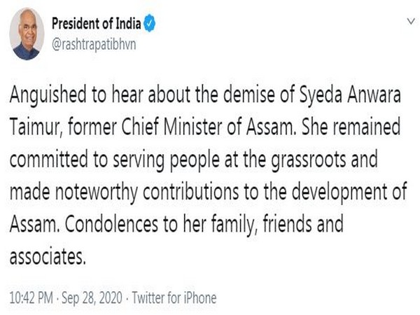 President Ram Nath Kovind condoles the death of the former Chief Minister of Assam.