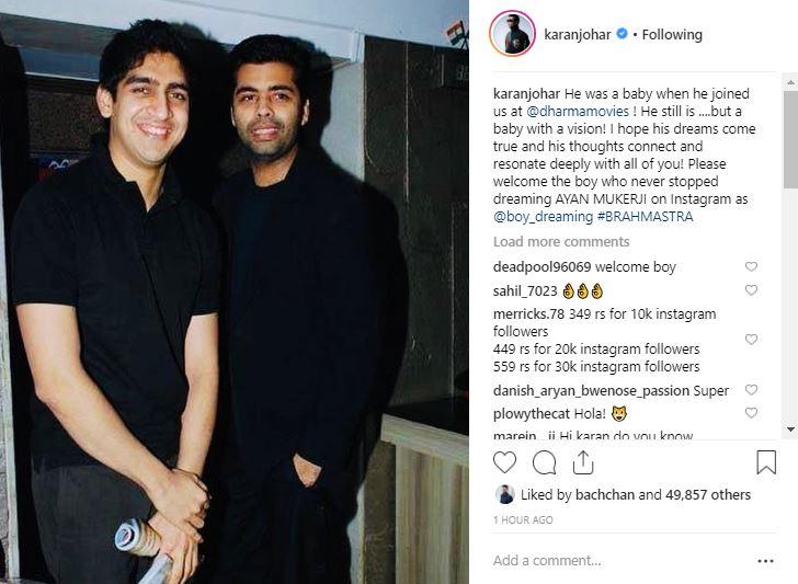 Ayan Mukerji makes Instagram debut ahead of 'Brahmastra' logo launch