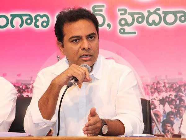 IT and Industries Minister KT Rama Rao (File photo)