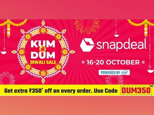 Snapdeal - Kum Mein Dum