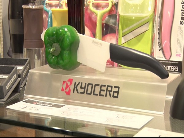 Kyocera Corporation introduces kitchen products in Singapore