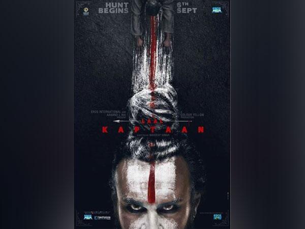 Poster of 'Laal Kaptaan', Image courtesy: Instagram