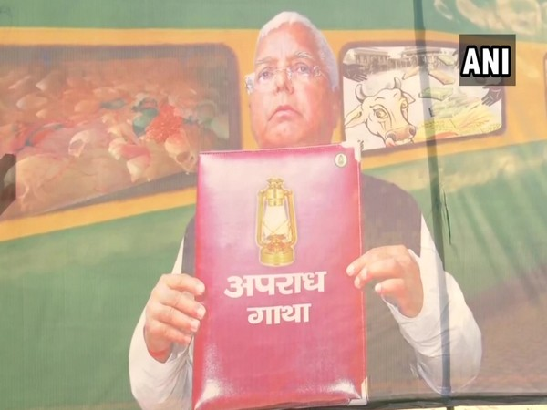 Posters against Lalu Prasad Yadav surfaces in Patna. Photo/ANI