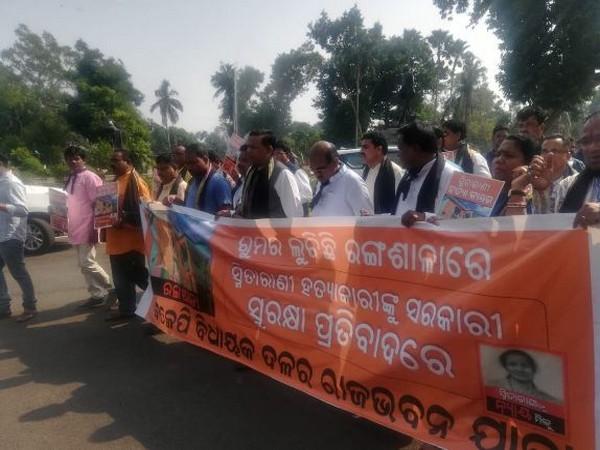 BJP boycotts Odisha Assembly, demands CBI inquiry into the murder of Haridaspur Panchayat Executive Officer. Photo/ANI