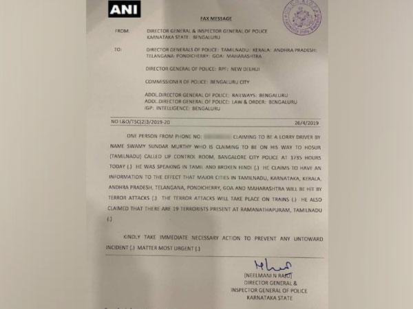 Karnataka DG-IGP Neelmani N Raju on Friday wrote to his counterparts of six states and an Union Territory following warning of terror attacks. Photo/ANI