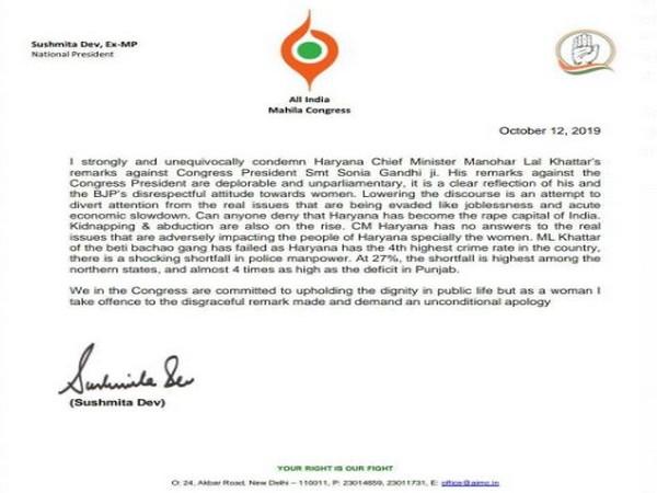 Letter written by AIMC President Sushmita Dev slamming Haryana Chief Minister ML Khattar. Photo/ANI