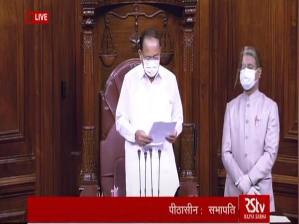 Rajya Sabha Chairman M Venkaiah Naidu.