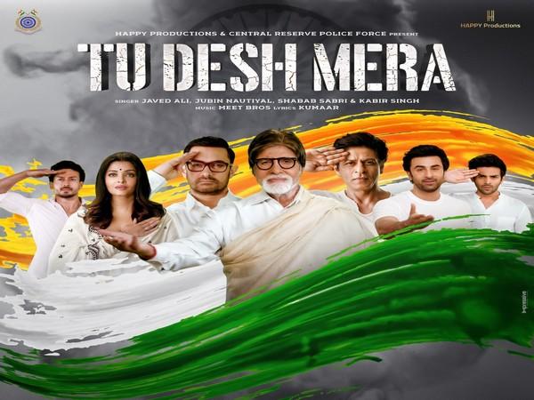 Poster of 'Tu Desh Mera', Image courtesy: Twitter
