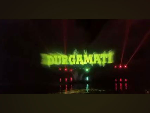 A still from 'Durgamati' water projection at Filmcity (Image Source: Instagram)