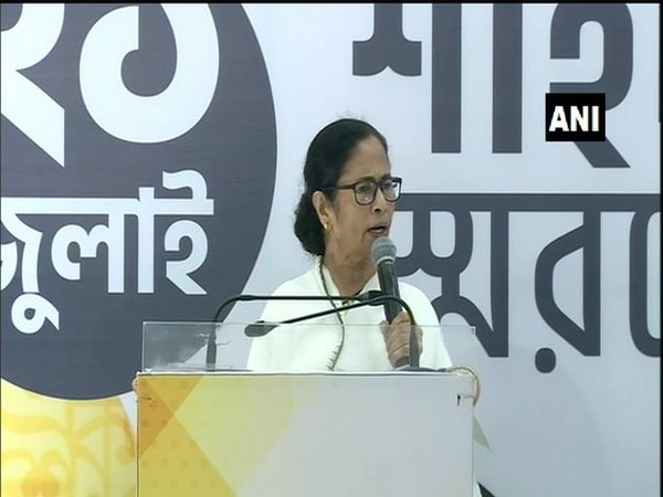 West Bengal Chief Minister Mamata Banerjee. [File Photo]