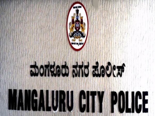 Mangaluru City Police