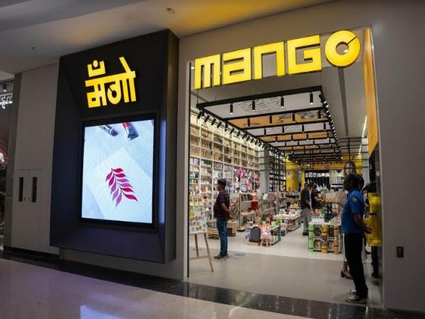 Mango Stationery - Seawood Store