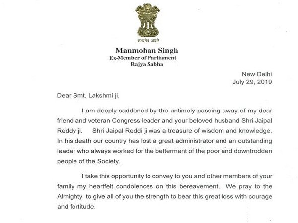 Condolence letter written by former PM Manmohan Singh