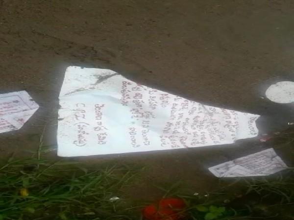 Posters belonging to Maoists found in Bhadradri Kothagudem in Telangana.