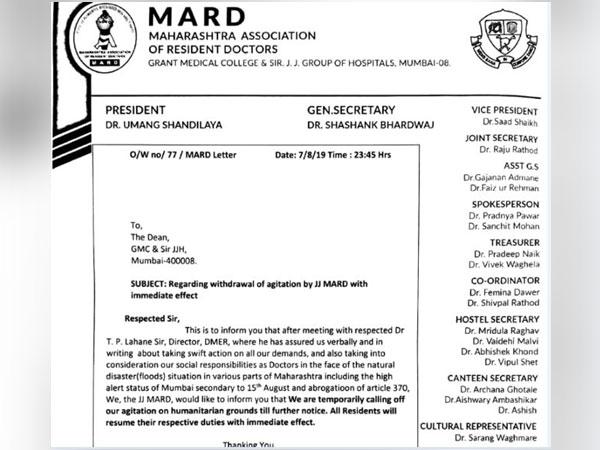 MARD letter
