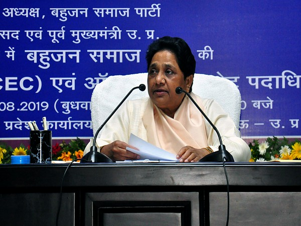 BSP chief Mayawati (File photo)