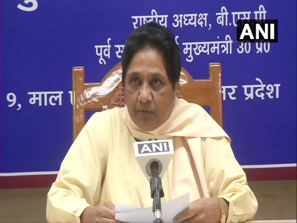 BSP chief Mayawati [Photo/ANI]
