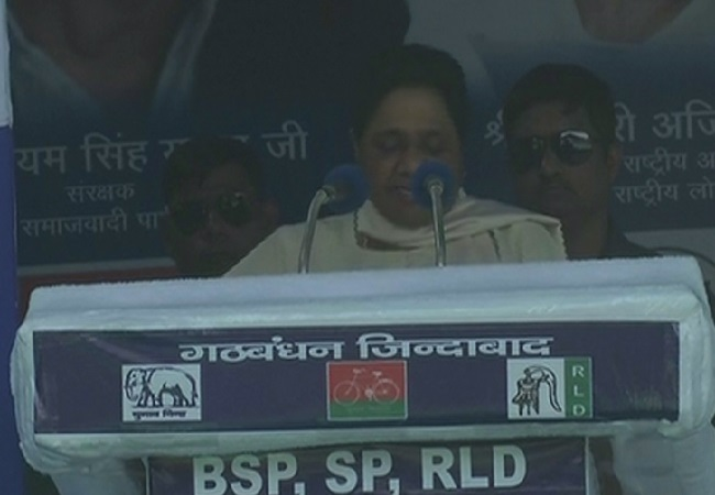 BSP chief Mayawati speaking at an election rally in Aligarh, Uttar Pradesh, on Monday. Photo/ANI