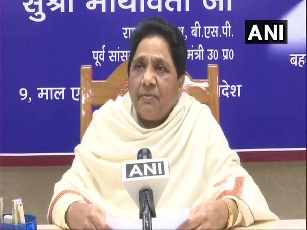 Mayawati [File Photo/ANI]