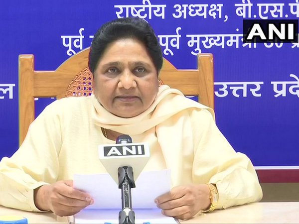 File Pic BSP chief Mayawati
