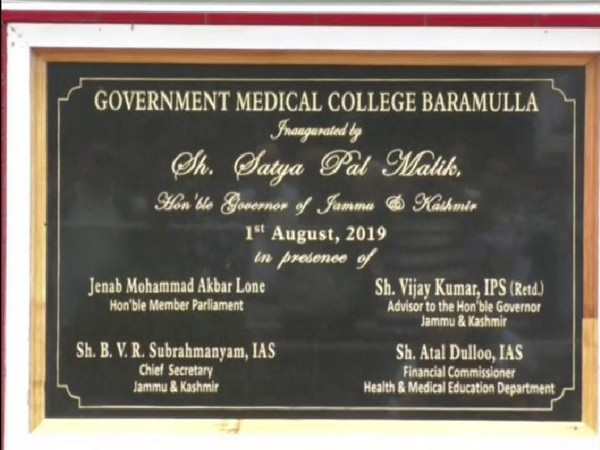 Government Medical College was inaugurated in Baramulla by the Governor on Thursday. Photo/ANI