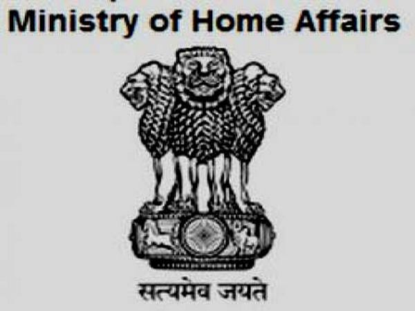 Logo of Ministry of Home Affairs (MHA)