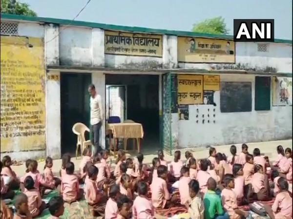 Govt Primary School Salai Banwa, Chopan, Sonbhadra , Uttar Pradesh