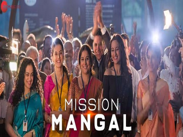 A still from a song of Bollywood movie Mission Mangal.