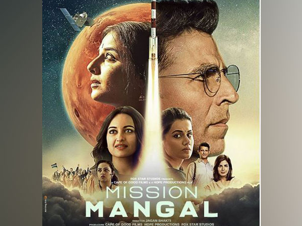 Poster of 'Mission Mangal', Image courtesy: Instagram