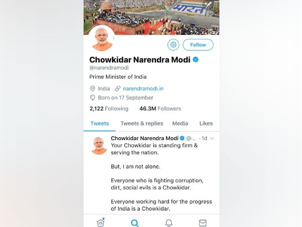 Image courtesy: Narendra Modi Twitter handle
