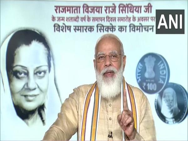 Prime Minister Narendra Modi during the virtual event. (Photo/ANI)