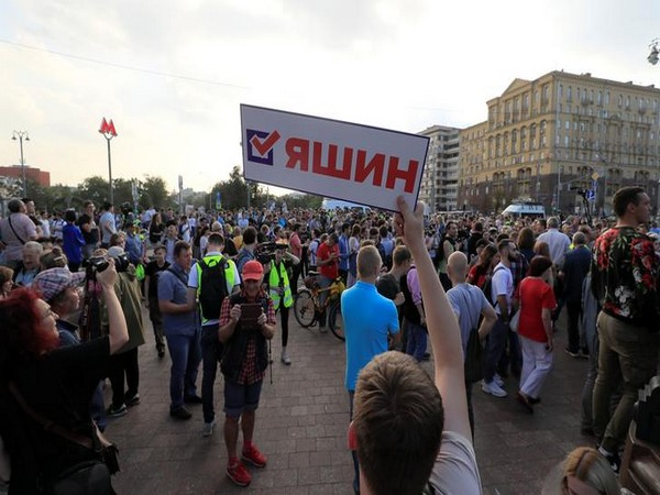 Demonstrations in central Moscow on Aug 31 (Photo/Reuters)