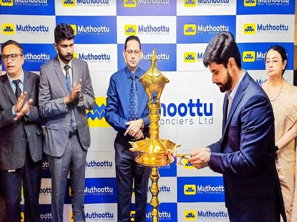 Muthoottu Mini Financiers Ltd in Strategic Alliance with Exide Life Insurance Company.