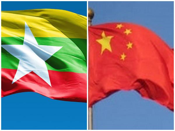 Myanmar and China flag
