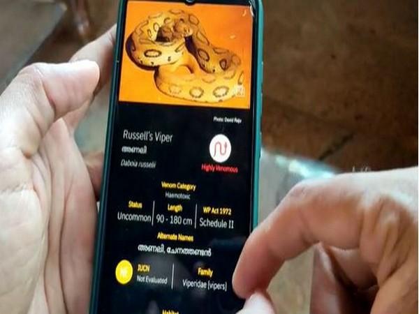 Visuals of 'Snakepedia' application. (Photo/ANI)
