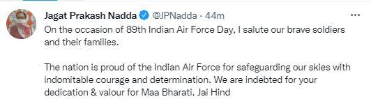 IAF देश की सेवा में दृढ़ है: राजनाथ सिंह