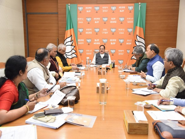Visual from the meeting. (Photo: Twitter BJP)