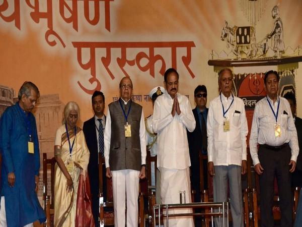 Vice President Venkaiah Naidu at an award function organised by Punyabhushan Foundation in Pune on Thursday [Photo/ANI]