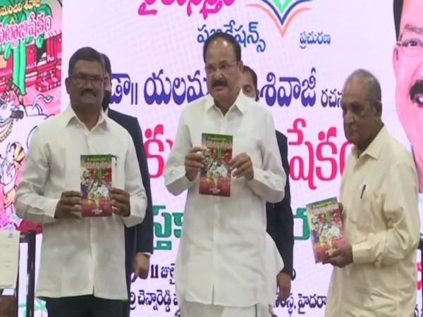 Vice President M Venkaiah Naidu releasing the book 'Palleku Pattabhishekam'. (Photo/ANI)