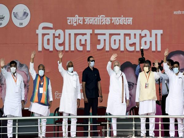 Visual from a NDA rally in Bihar.
