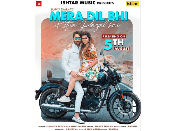 Poster of 'Mera Dil Bhi Kitna Pagal Hai' (Image source: Instagram)