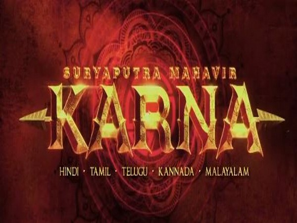 Title logo of the film 'Suryaputra Mahavir Karna' (Image Source: Instagram)