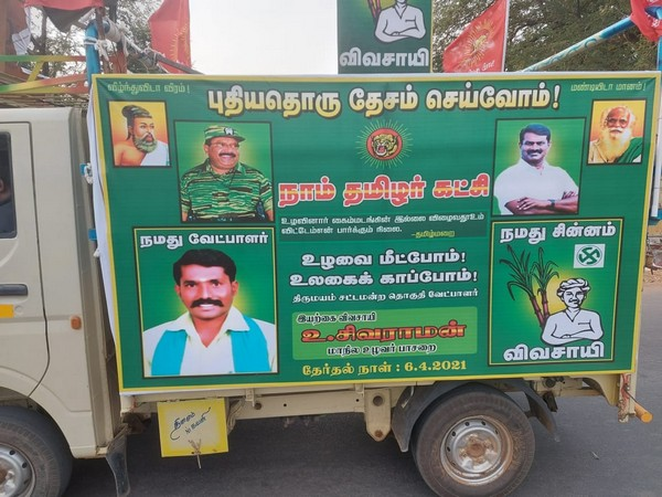 Visual of an election campaign with image of late Velupillai Prabhakaran, the founder and leader of the Liberation Tigers of Tamil Eelam (LTTE)