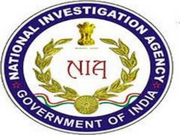 National Investigation Agency's logo.