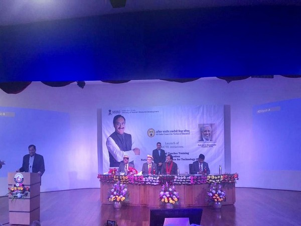 NIIT University (NU) welcomes launch of NEAT portal by MHRD to encourage EdTech startups